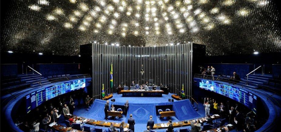 [Senado prevê gastar quase R$ 3 mi para 'modernizar' sistema de som do plenário]