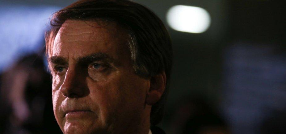 [DEM diz que tenta atrair PR para afastar a sigla da candidatura de Bolsonaro]