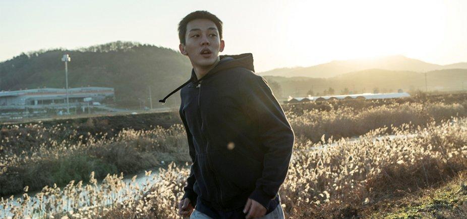 [ Filme sul-coreano 'Burning' vence prêmio da crítica em Cannes ]