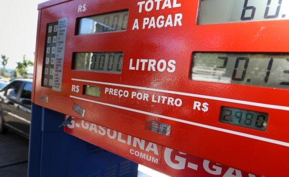 [Associação de Engenheiros da Petrobras emite nota sobre alta dos combustíveis]