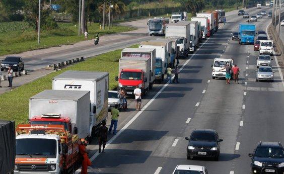 [TRT da Bahia suspende expediente da próxima segunda-feira ]