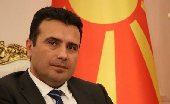[Macedônia muda de nome para resolver impasse de 27 anos com Grécia]