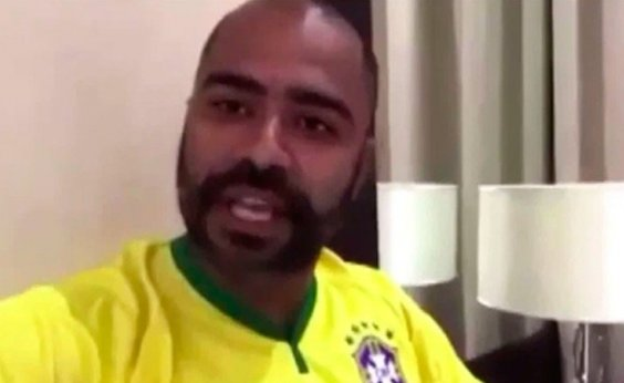 [Justiça da Bahia manda prender sócios de pirâmide financeira]