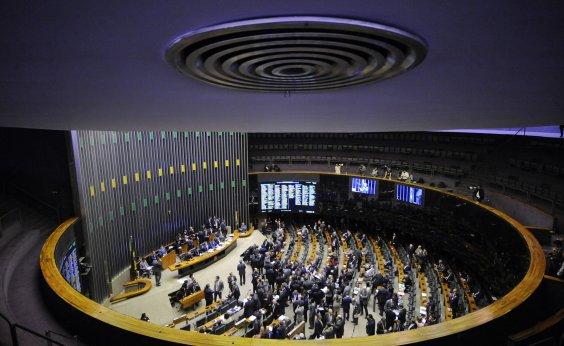 [Congresso quer aumentar para R$ 38 mil salário de parlamentares]