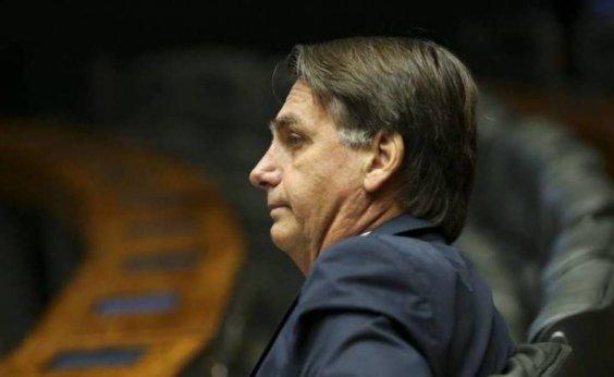[Bolsonaro oficializa candidatura à presidência da República em convenção do PSL ]