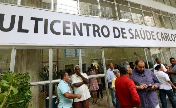[Em plena campanha nacional, apenas três postos garantem oferta de vacinas em Salvador]