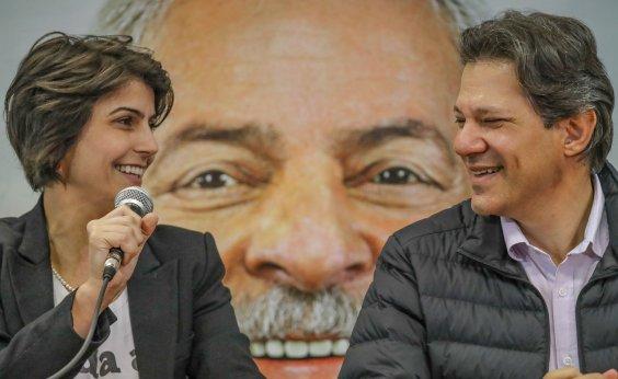 [TSE pode cassar tempo de TV do PT caso a candidatura de Lula seja impugnada, diz coluna]