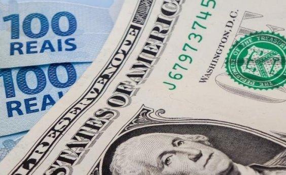 [Caixa tem lucro de R$ 6,7 bilhões no primeiro semestre]