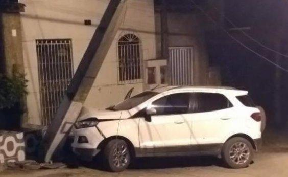 [ Suspeitos de roubo a banco são presos em Ipecaetá, no interior da Bahia]