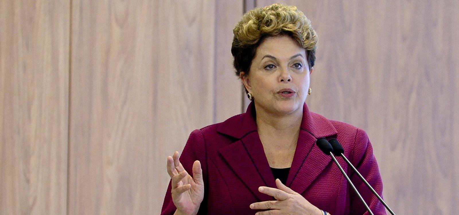 [TSE mantém validade da candidatura de Dilma ao Senado por MG]