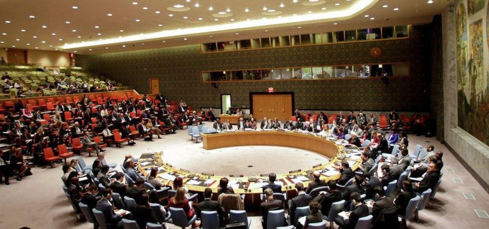 [Argentina, Uruguai e Bahamas são eleitos para Conselho de Direitos Humanos da ONU]