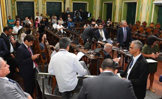 [Câmara de Salvador vota nova LOM no dia 17 de dezembro]