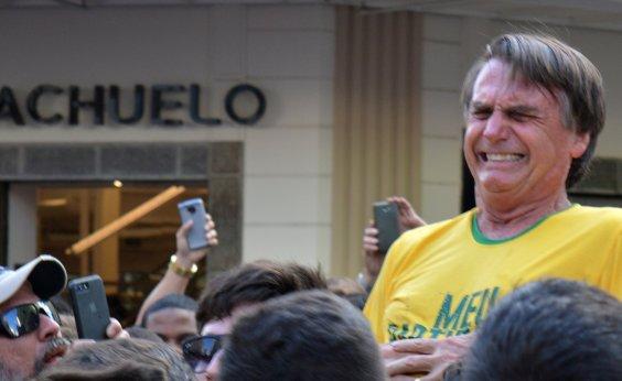 [Polícia Federal encontra indicios de participação do PCC no ataque a Bolsonaro]