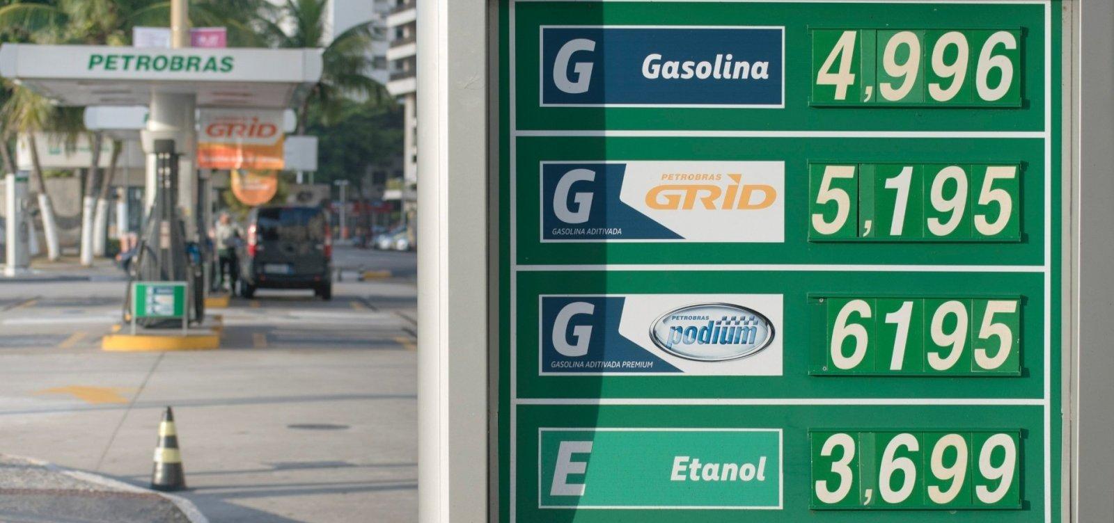 [Petrobras anuncia redução de 2% no preço da gasolina nas refinarias]
