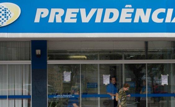 [Estimativa de déficit da Previdência Estadual é de R$ 4,08 bilhões em 2018]