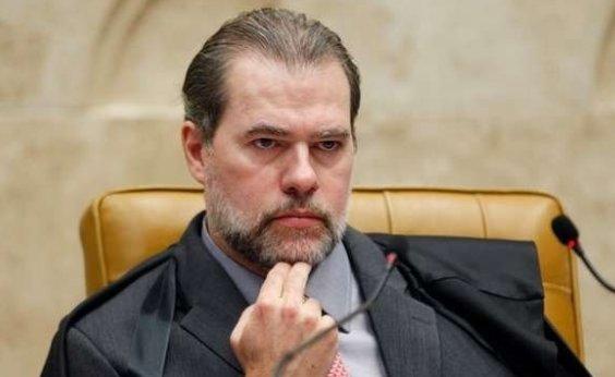[Em almoço com Paulo Guedes, Toffoli defende reajuste do Judiciário]