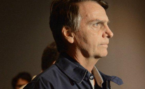 [Bolsonaro quer propor mudança no sistema eleitoral já no ano que vem ]