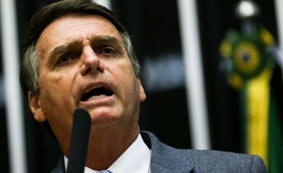 [Bolsonaro estende incentivo fiscal para empresas do Norte e Nordeste]