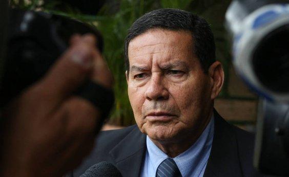 [Caso de Flávio Bolsonaro não tem nada a ver com governo, diz Mourão]