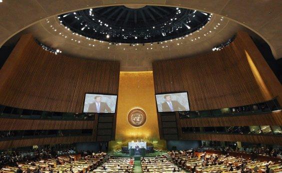 [ONU reduz perspectivas para crescimento do Brasil em 2019 e 2020]