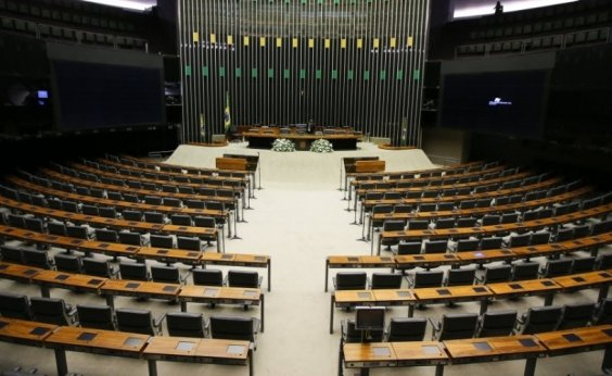 [Oposição ainda discute rumo na disputa pela presidência da Câmara]