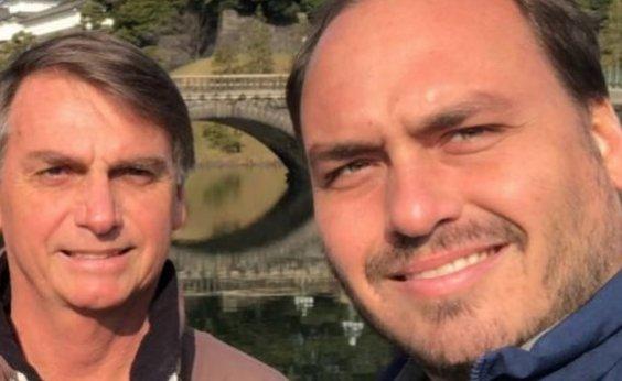[Carlos Bolsonaro propõe criação de 'Abin paralela', diz coluna]