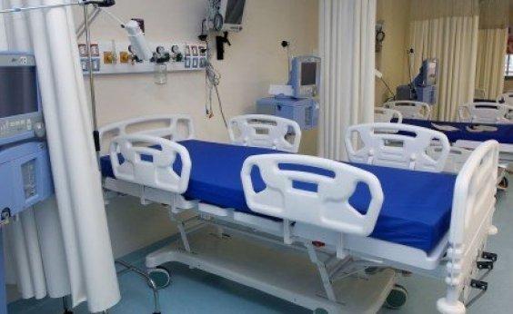 [Sesab atinge índice histórico de pacientes na regulação]