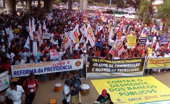 [Entidades sindicais fazem concentração para ato contra reforma da Previdência ]