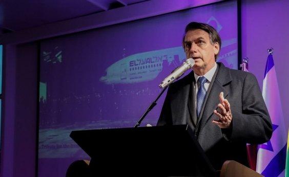 [Bolsonaro parabeniza policiais por mortes de 11 suspeitos em SP ]