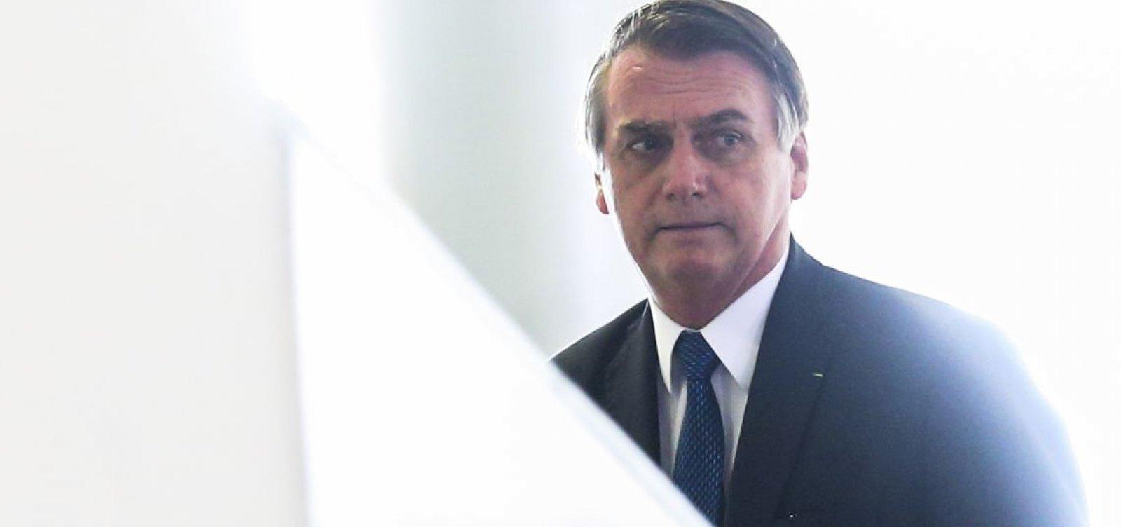 ['Não sou economista, já falei que não entendia de economia', diz Bolsonaro sobre intervir na Petrobras]