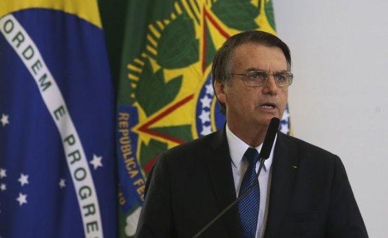 [Museu de Nova York cancela evento em homenagem a Bolsonaro]