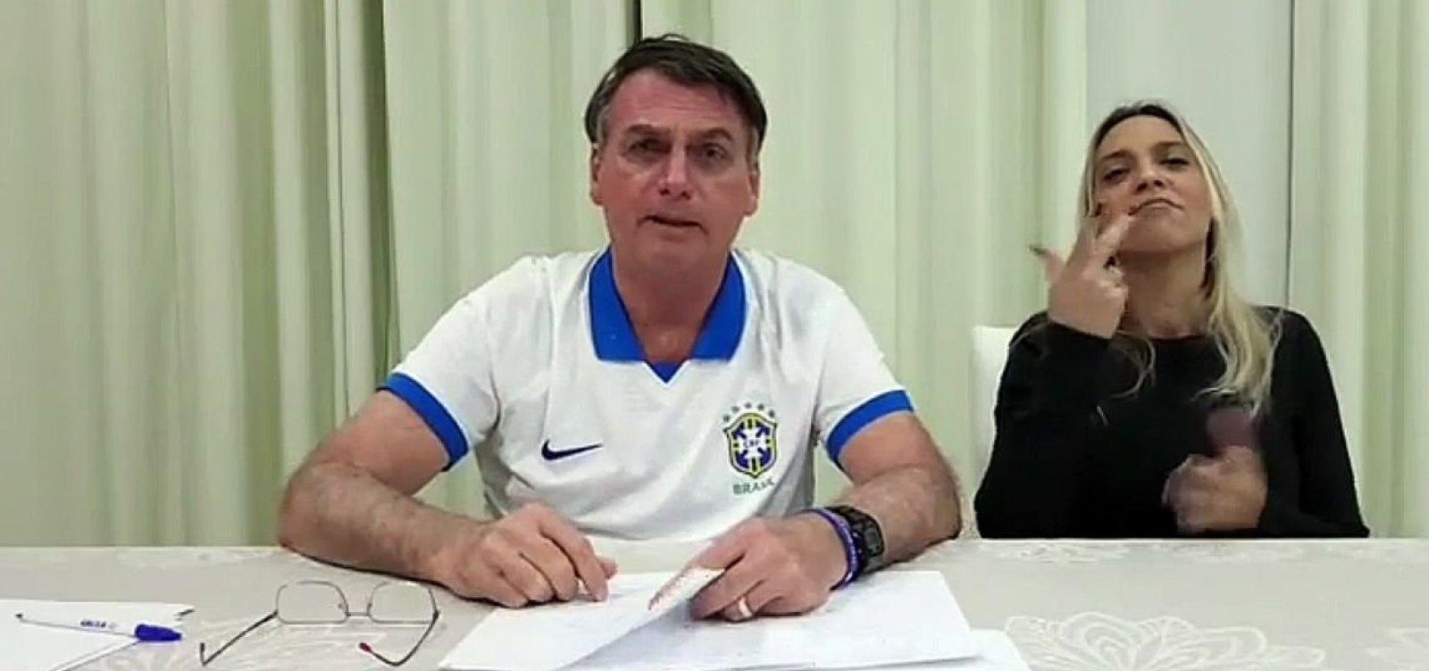 [Bolsonaro diz que Lei Rouanet é 'desgraça' e reduz 60 vezes captação de recurso]