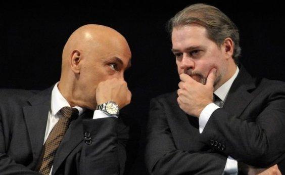 [ AGU volta a defender continuidade de inquérito sobre ofensas ao STF aberto por Toffoli]