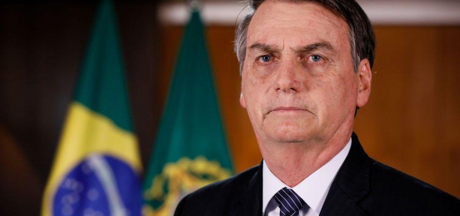[Bolsonaro e Maia se encontram para discutir reforma da Previdência]