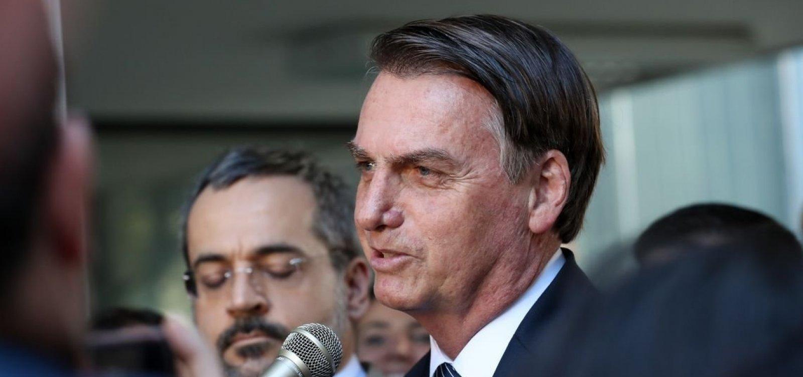 [Bolsonaro diz que cancelamento de propaganda do BB foi por 'respeito com a população']