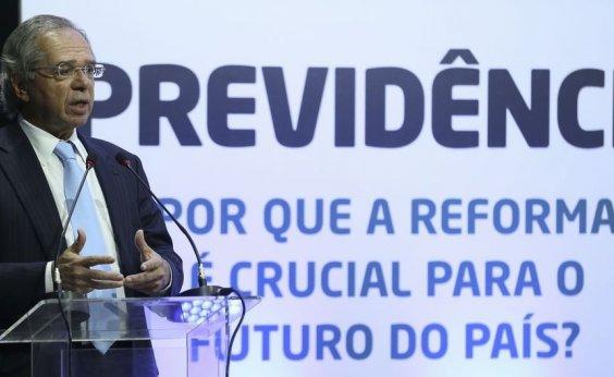 [Governo quer avançar em privatizações após reforma da Previdência]