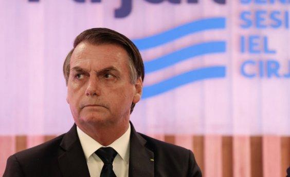 ['Ninguém é obrigado a ficar como ministro meu', diz Bolsonaro sobre Guedes]