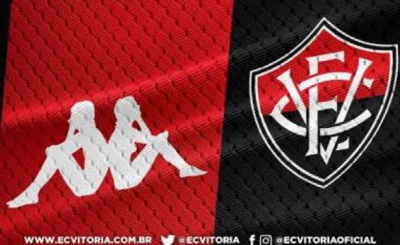 [Esporte Clube Vitória lançará novo uniforme quinta-feira ]