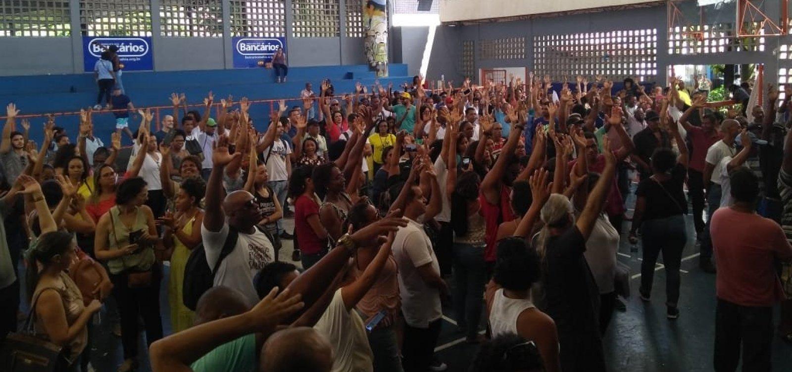[Servidores municipais de Salvador paralisam atividades por 24h nesta quarta]