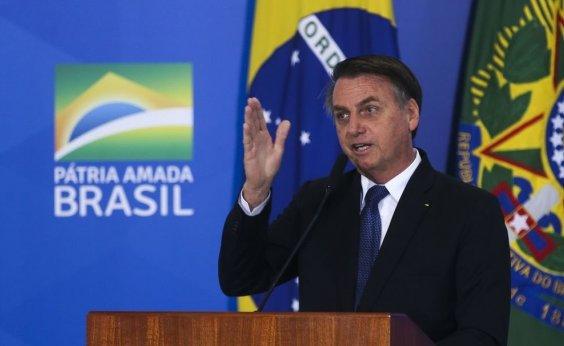 [ 'O que ele fez não tem preço', diz Bolsonaro sobre atuação de Moro na Lava Jato]