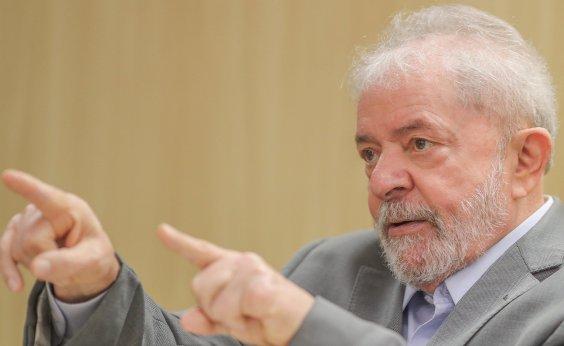 [Pedido de liberdade de Lula deve ser julgado amanhã pela Segunda Turma do STF]