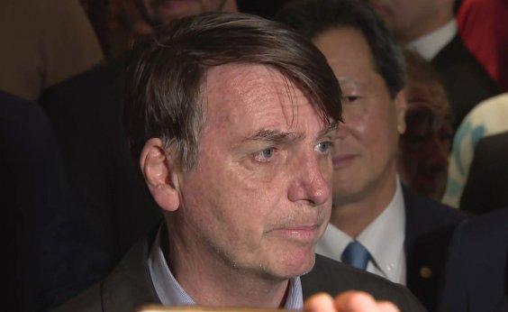 [Bolsonaro desembarca no Japão para participar do G20]