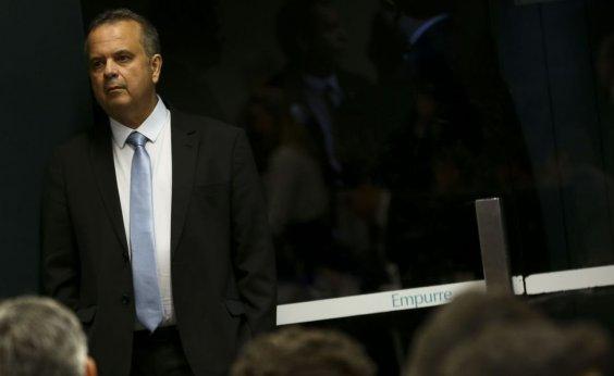 [Economia deve cair para R$ 900 bilhões com a reforma da Previdência ]