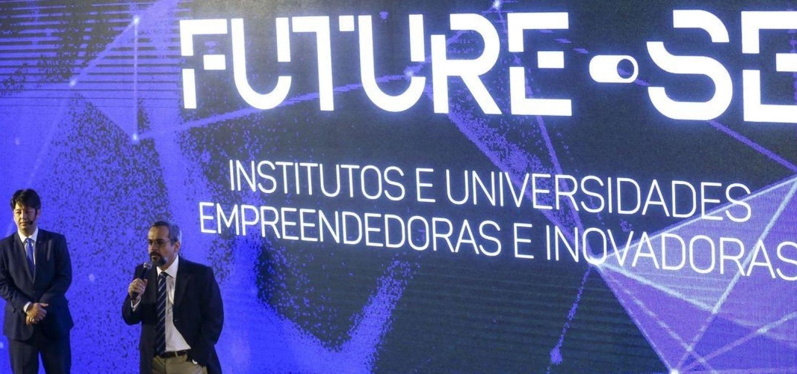 [MEC quer criar fundo para financiamento de universidades federais]