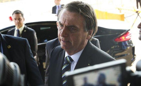 [Governo quer reduzir alíquota do IR para até 25%, diz Bolsonaro]