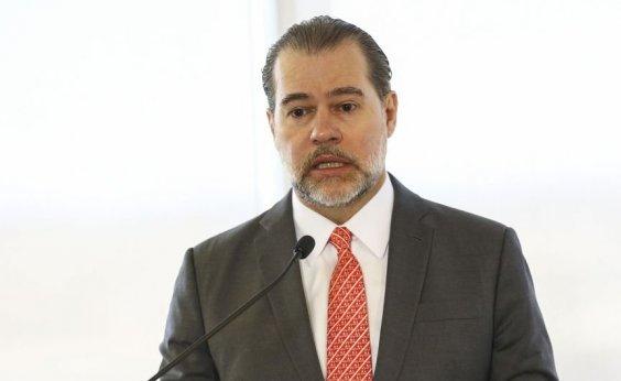 ['Decisão é uma defesa do cidadão', diz Toffoli sobre suspensão de processos]