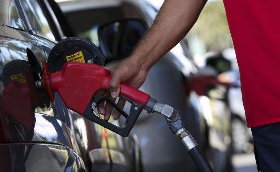 [Petrobras anuncia redução no preço da gasolina e do diesel nas refinarias]