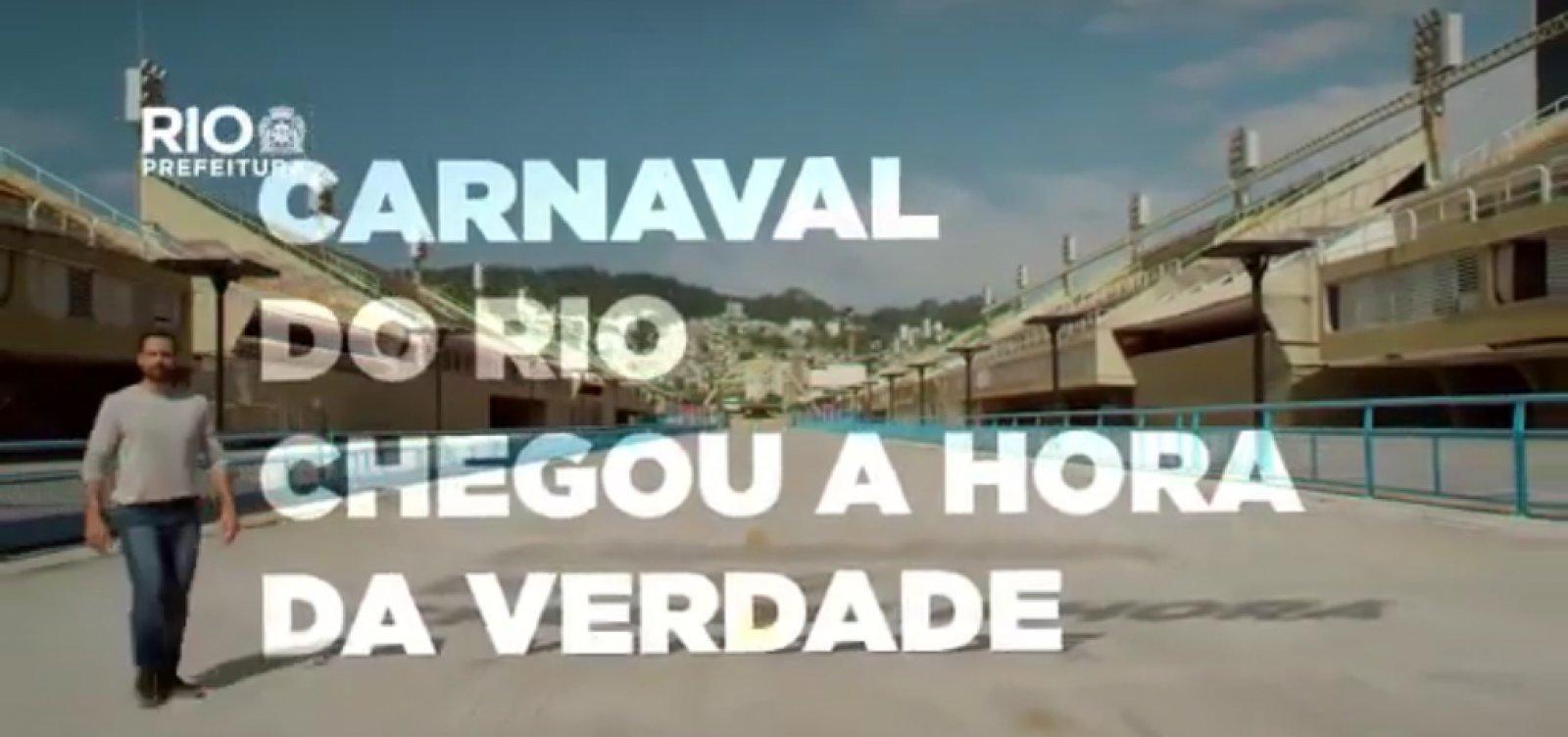 [Prefeitura do Rio critica Globo em comercial; emissora se nega a exibir]