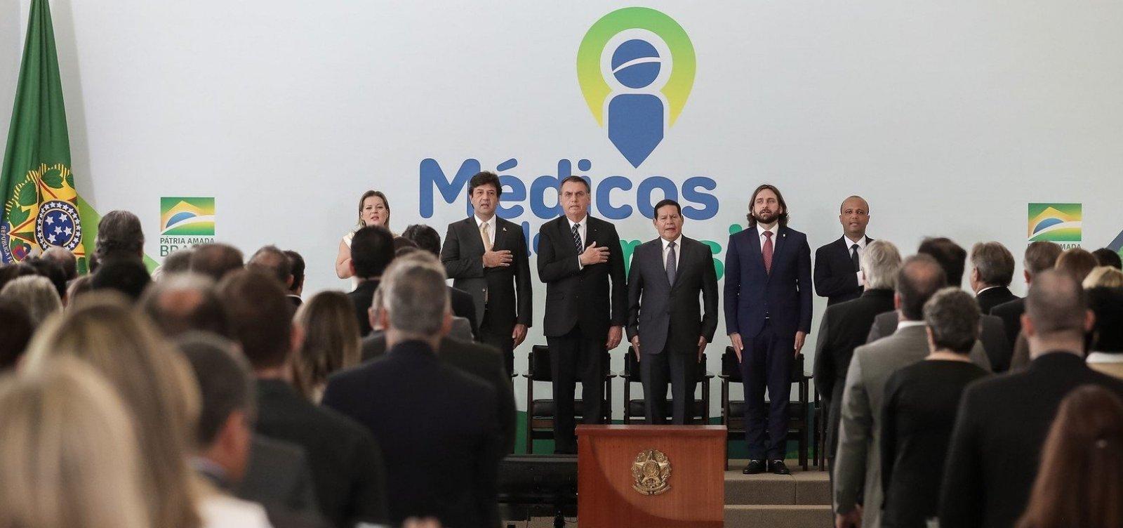 [Médicos pelo Brasil: Governo anuncia 18 mil vagas com salários de até R$ 31 mil]