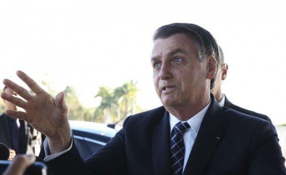 [Delegados cogitam demissão coletiva após Bolsonaro tentar intervir na PF do RJ]